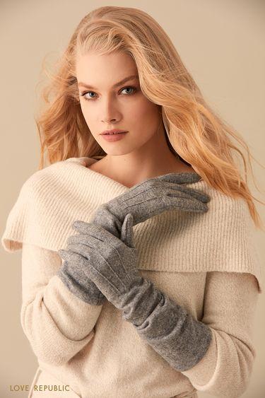 Длинные шерстяные перчатки серого цвета 944017007