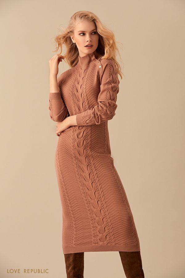 Песочное трикотажное платье длиной ниже колена 9450891514-63