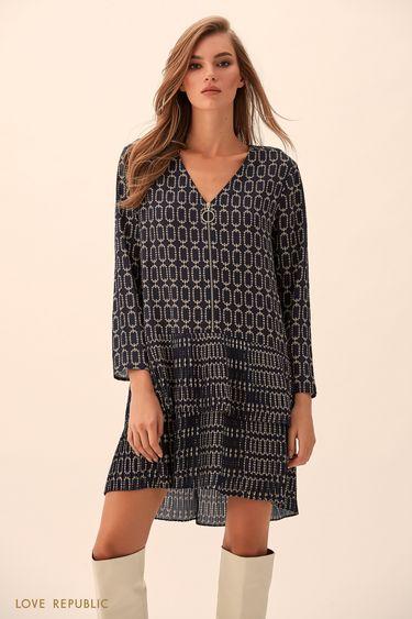 Широкое синее платье с принтом с заниженной талией 9451008538