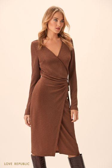 Платье на запахе терракотового цвета с люрексом 9451760524