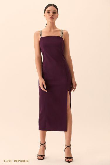 Платье сливового цвета с высоким разрезом 9452086576
