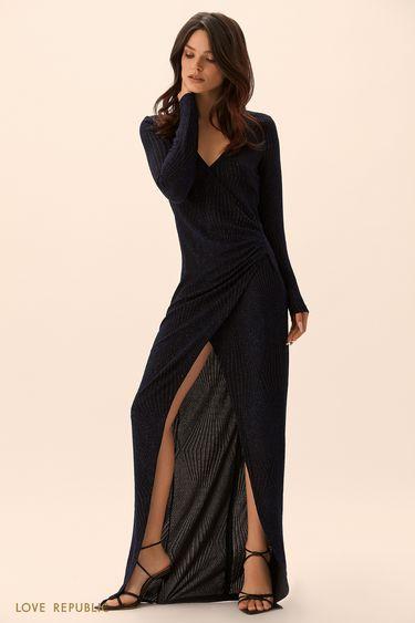 Платье макси синего цвета сразрезом 9452751531